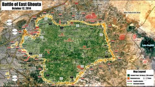 Damascus Operation 12.10.2014